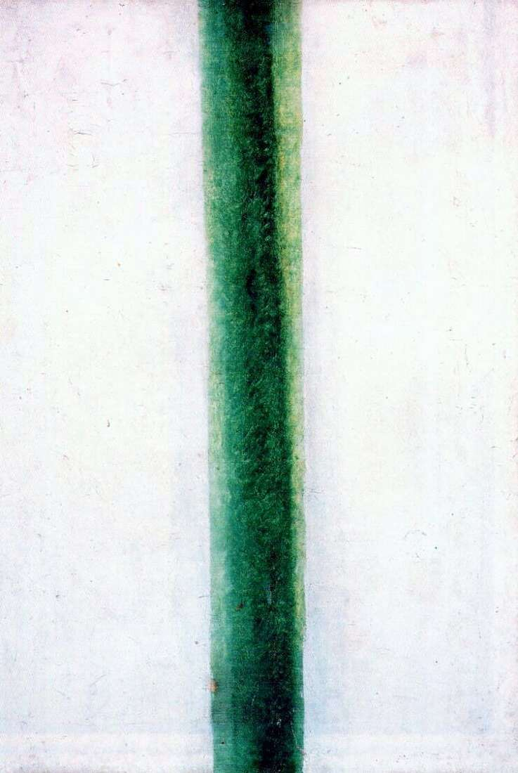 Zielony Bar   Olga Rozanova