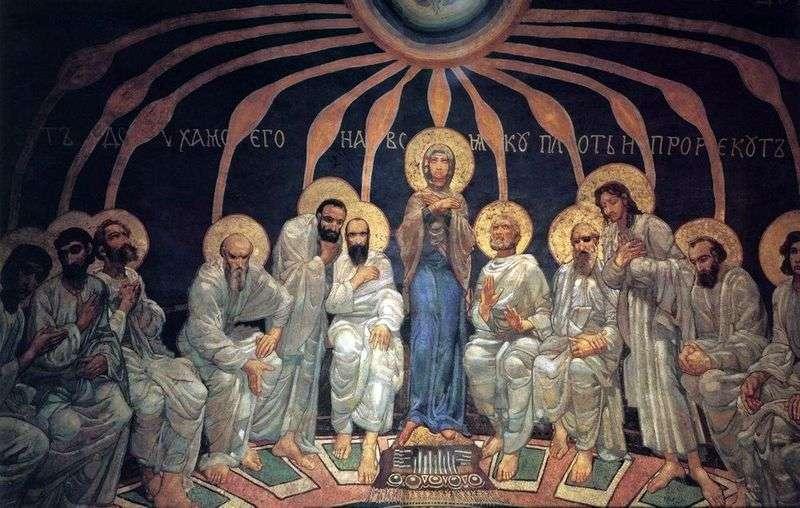 Zstąpienie Ducha Świętego na apostołów   Michaił Vrubel